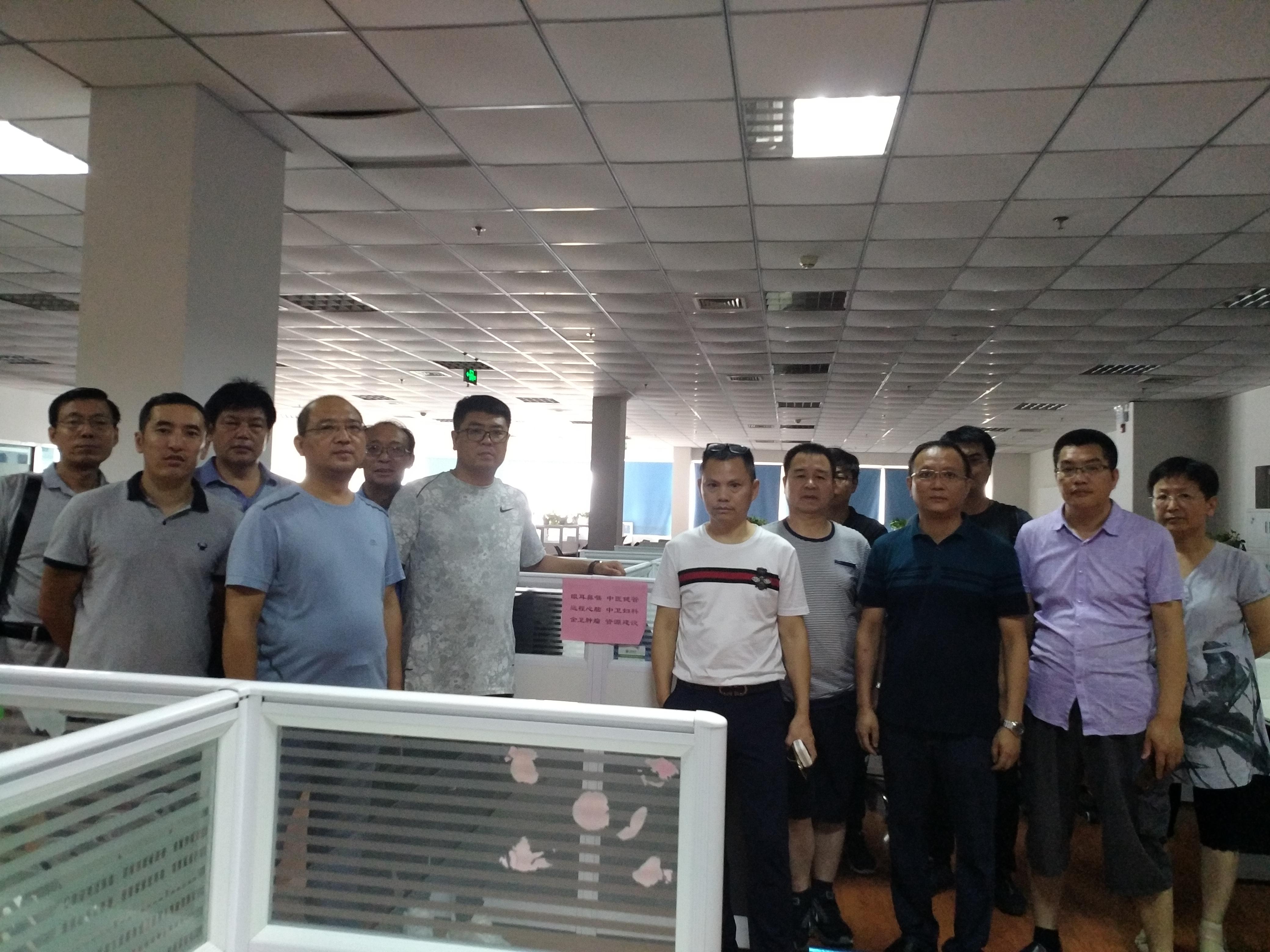來自全國各地十余位縣級醫院院長來到北京遠程視界