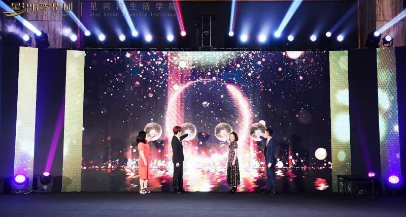▲吴董、李云迪与星河湾集团高管共同开启上海新十年华美乐章