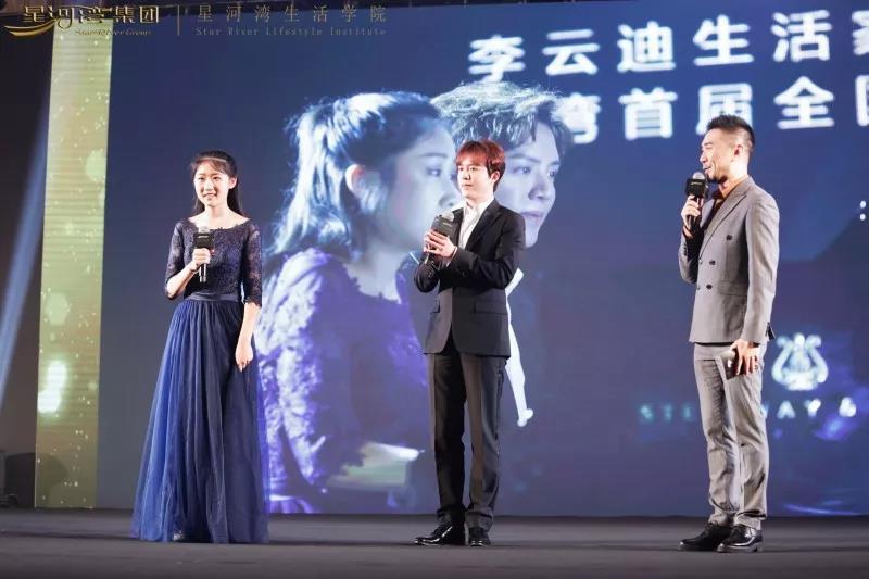 ▲首届星河湾全国钢琴大赛沈阳赛区专业组冠军王舒仪(左一)现场分享