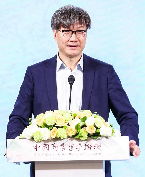 """北京大學副校長、哲學系宗教學系主任王博在""""中國商業哲學論壇""""上致辭。"""