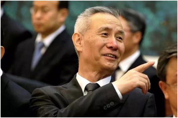 國務院副總理、金融委主任劉鶴