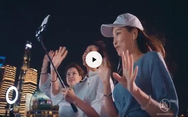 点击播放《这一刻,在上海 ——活力篇》