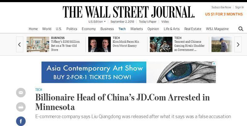 《华尔街日报》的报道