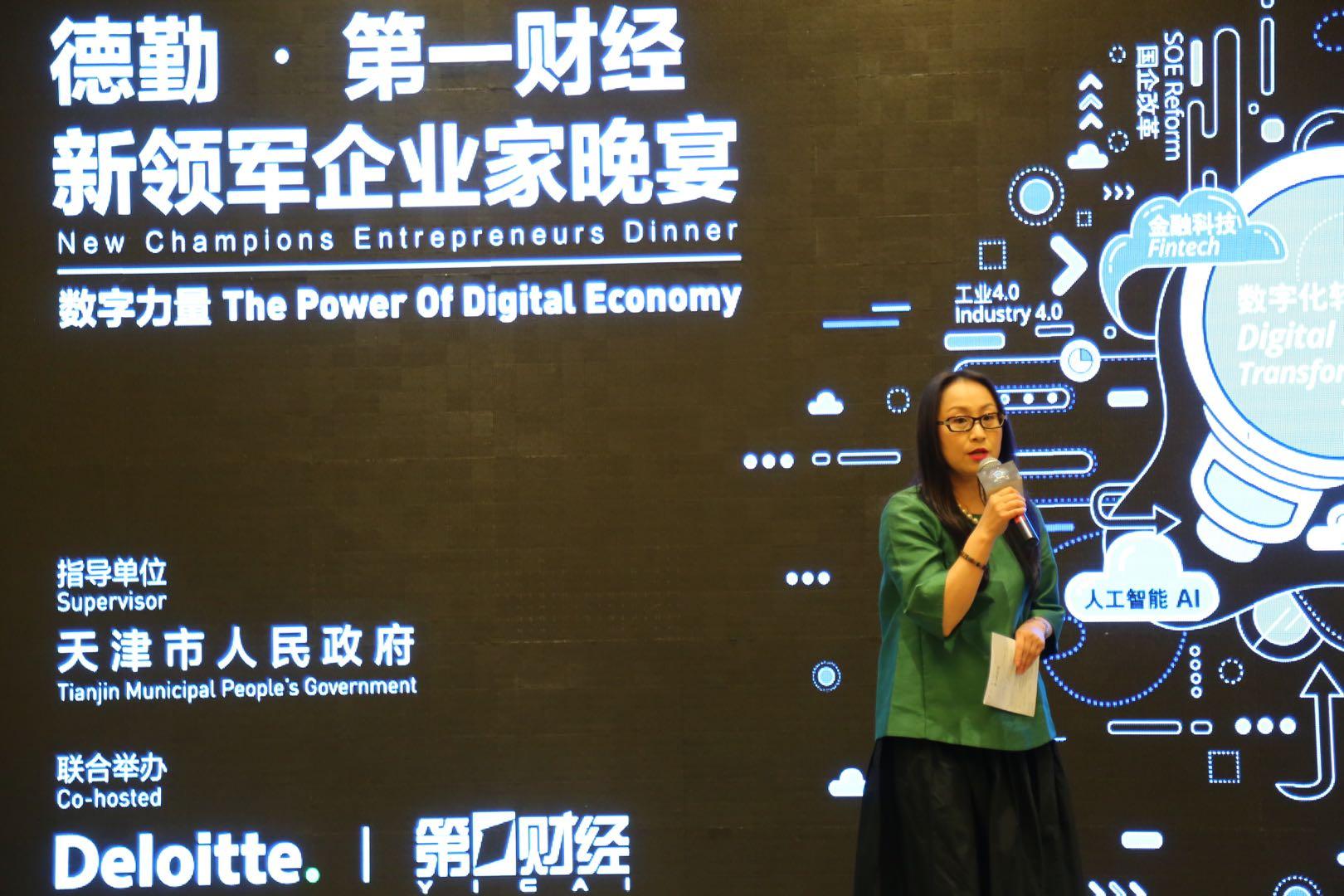 《第一财经日报》副总编辑、研究院院长杨燕青
