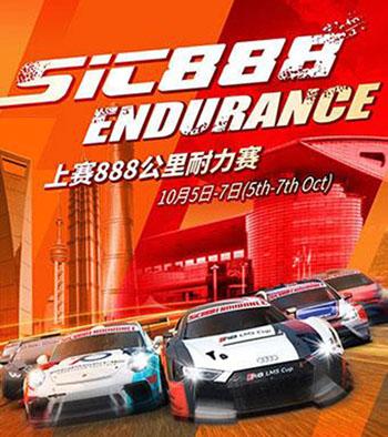顶级GT赛事、亲见百万豪车,VR顶级体验,亲子互动乐园!