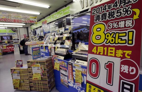 2014年4月日本消费税上调前商家促销。