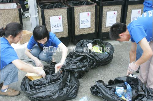 宁波永和居易_每年免费发放4000万元的二维码袋!这些城市把垃圾变成宝
