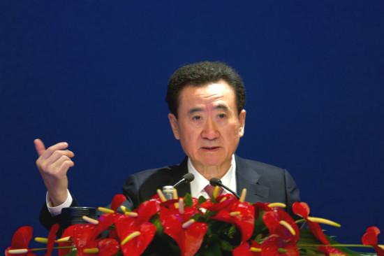 1月20日,万达集团2017年会在哈尔滨召开。王健林作年度工作总结。