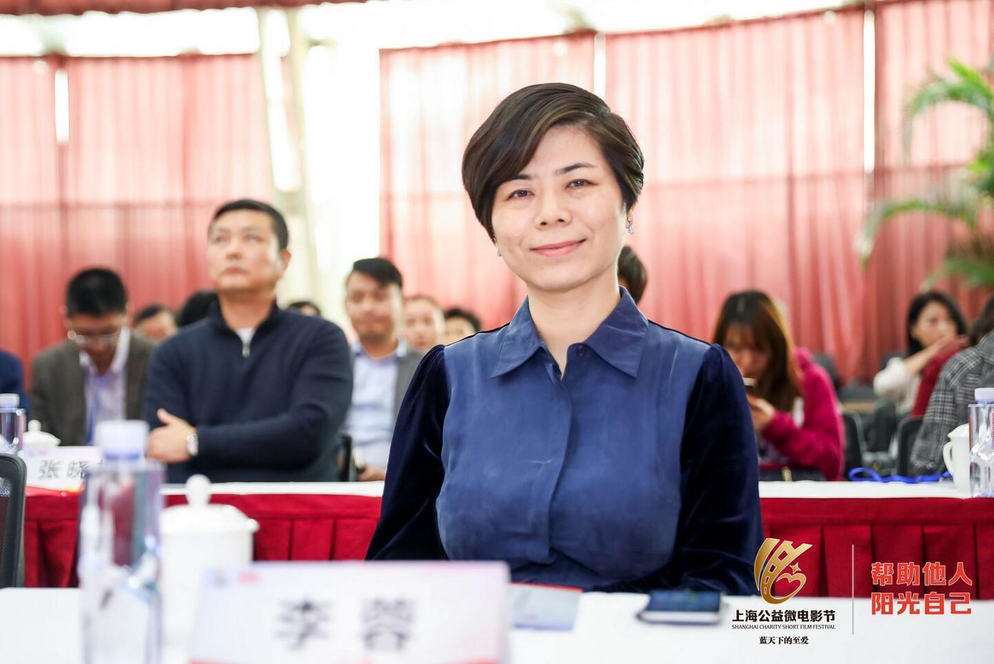 上海文化广播影视集团有限公司副总裁、第一财经传媒有限公司董事长兼CEO李蓉