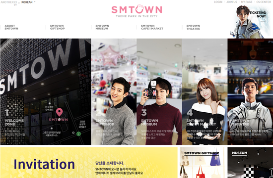 SMTOWN围绕娱乐产业打造了完整的产业链。(官网截图)