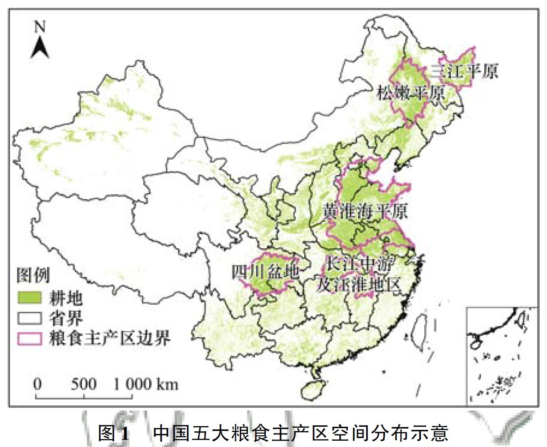 中国五大粮食主产区空间分布示意图。资料来源:中科院地理科学与资源研究所陆地表层格局与模拟重点实验室