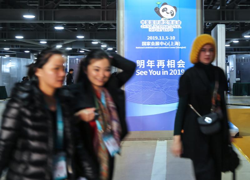 11月10日,首届中国国际进口博览会在上海闭幕。 新华社记者 张玉薇 摄