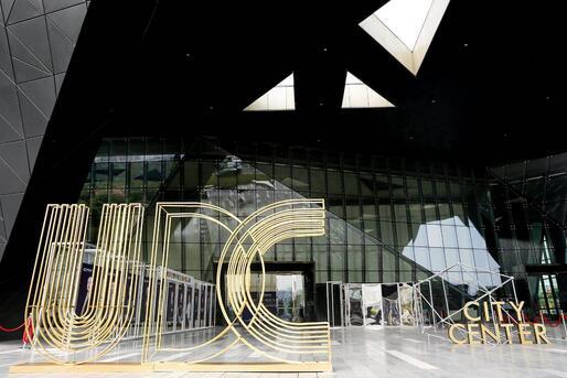 华联控股_为城市赋能 华联力量擎领湾区新时代