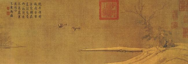 """故宫博物院员工看到《芦汀密雪图》之后有感而发,创作了一首歌曲,由此引发了""""古画会唱歌""""项目。"""