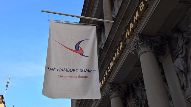 """""""汉堡峰会""""德国前总理施罗德发声:全球不确定性增强情况下中德应加强合作"""