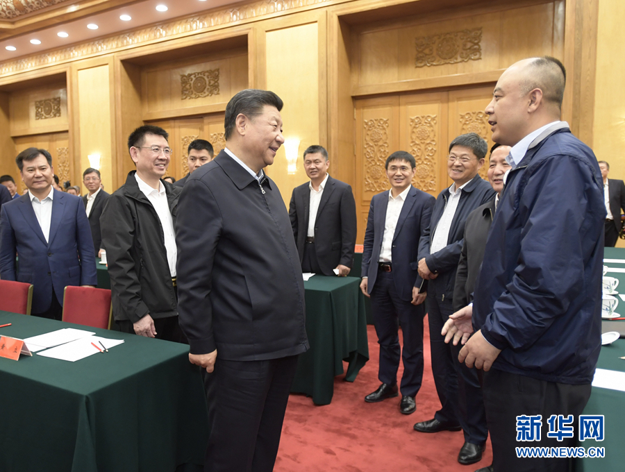 11月1日,中共中央总书记、国家主席、中央军委主席习近平在北京人民大会堂主持召开民营企业座谈会并发表重要讲话。这是习近平同民营企业家们亲切交流。(来源:新华社)