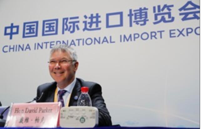 新西兰贸易与出口增长部长戴维·帕克