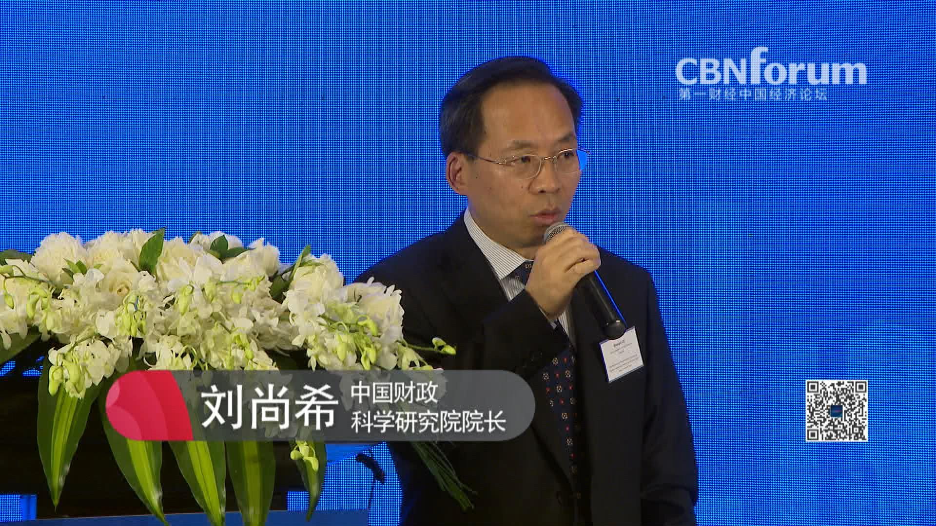 刘尚希 中国财政科学研究院院长