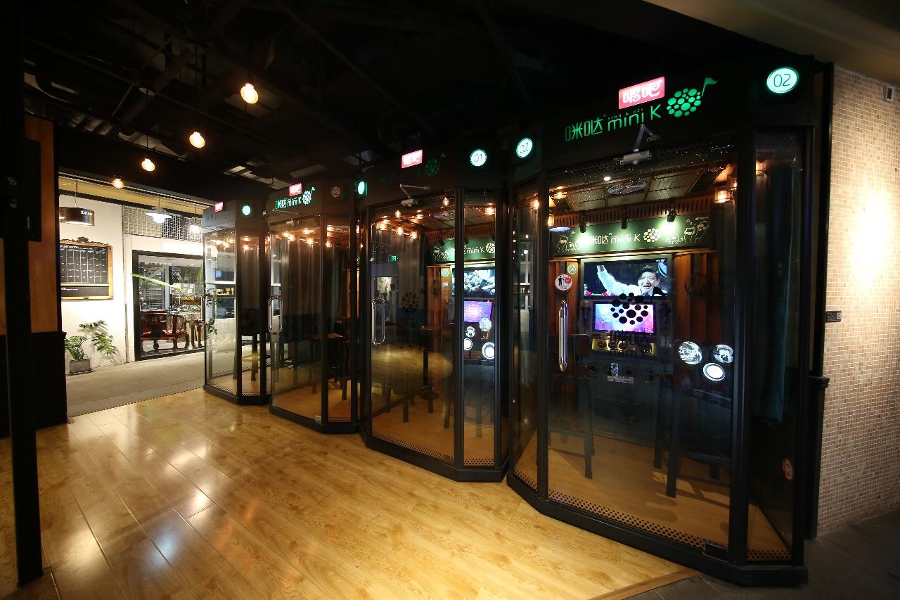 迷你KTV公司的崛起将为音集协带来更多的市场增长。