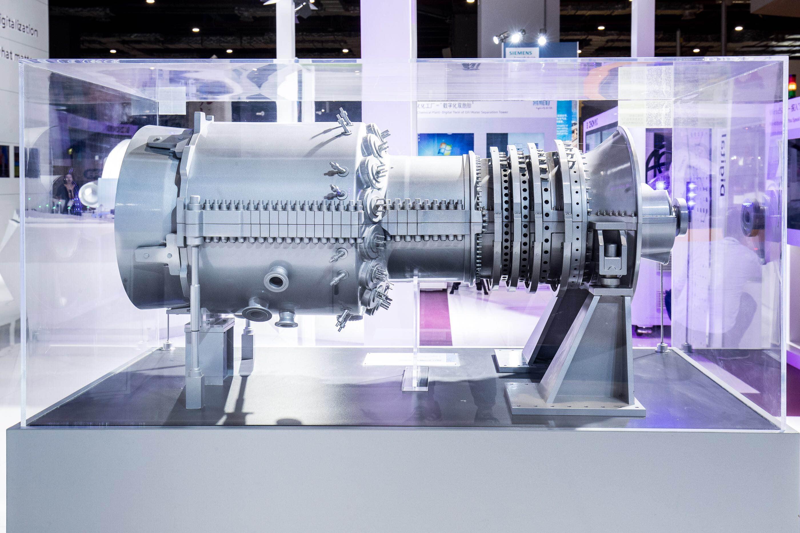 H型燃气轮机
