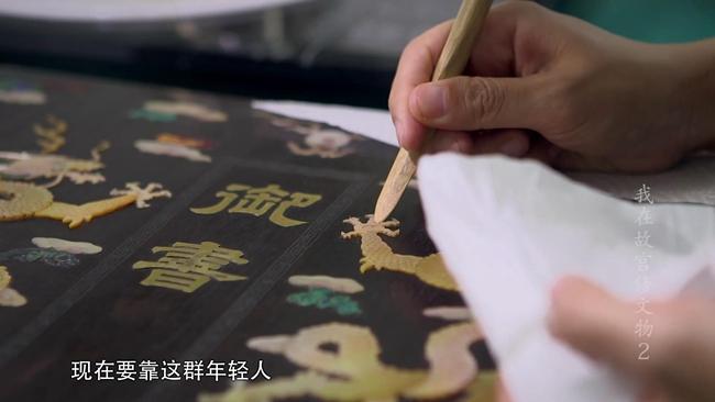 纪录片《我在故宫修文物》的热播让报考文物修复的学生剧增。