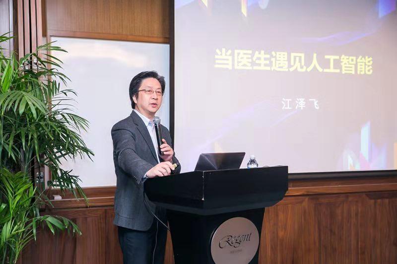 中國臨床腫瘤學會(CSCO)常務理事、秘書長江澤飛教授