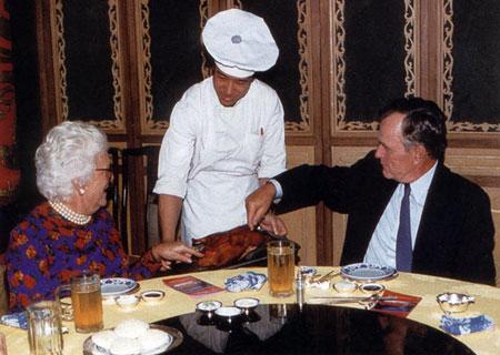 老布什爱吃北京烤鸭