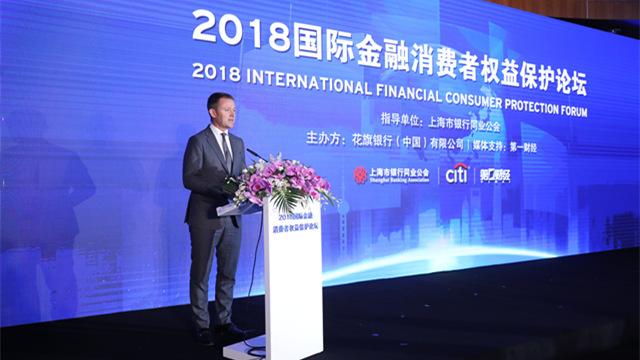 花旗中国副行长、个人银行业务总裁柏达仁先生