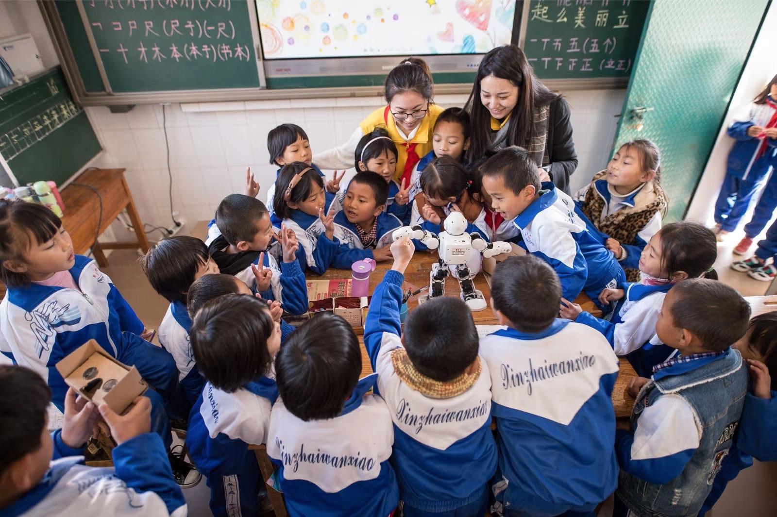 """中国太保开展""""助梦未来 因AI无限""""主题支教活动"""