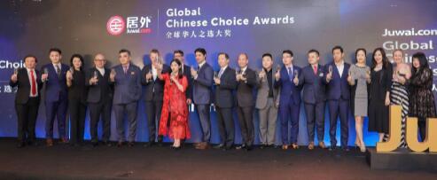 海外房產平臺居外網評出優秀海外房地產品牌