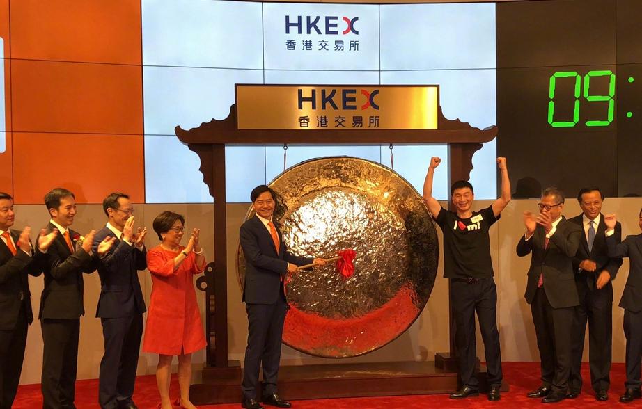 今年7月9日,小米集团在香港正式挂牌上市,成为香港首家同股不同权的上市公司。(来源:网络)