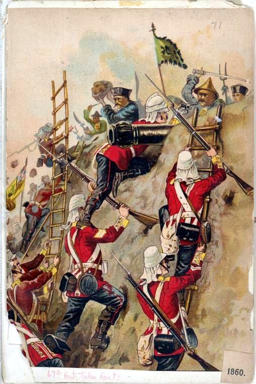 第二次鸦片搏斗中袭击大沽口炮台的英军