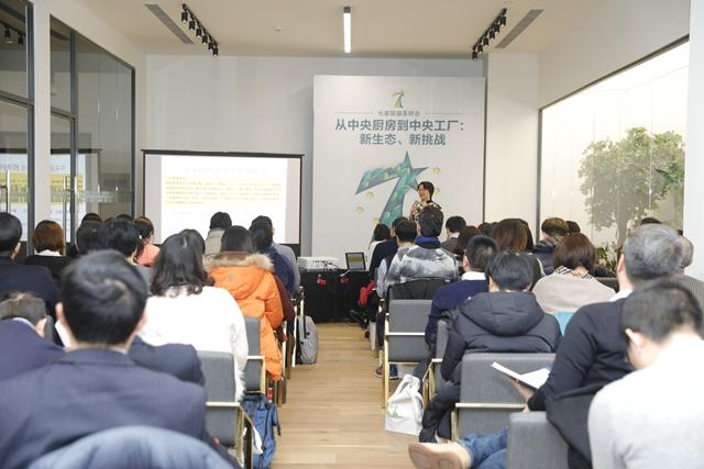 江南大学教授、博导,食品安全与质量控制研究所所长姚卫蓉