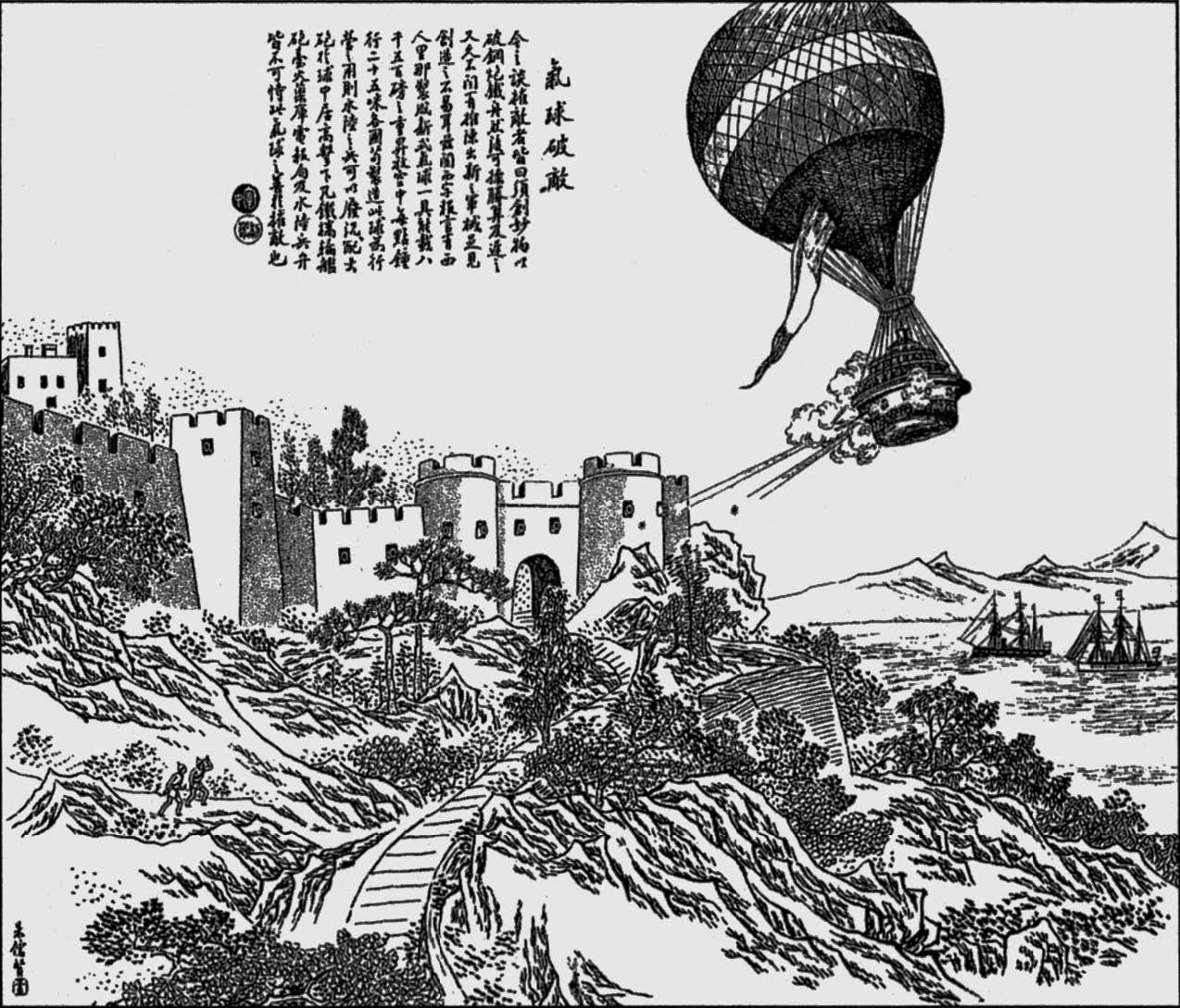 《演放飞球》:那时的画报会刊发介绍西方科学知识的内容以及一些科学幻想。