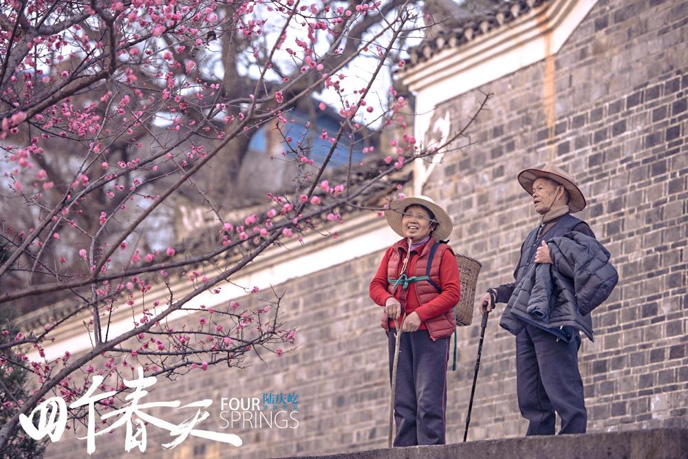 陆庆屹他没接受过专业电影训练,他自学捣鼓一台尼康相机,收藏一家人日常生活细枝末节,最后从海量素材中凝练出一部《四个春天》。
