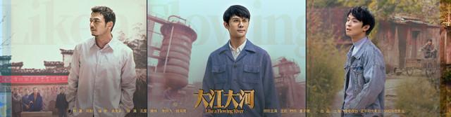 《大江大河》开播期间蝉联CSM52/55城收视冠军,豆瓣最终评分为8.9。图片来自网络