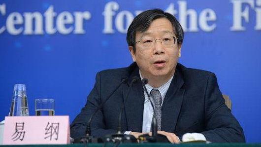 中国人民银行行长易纲(图片来源:网络)