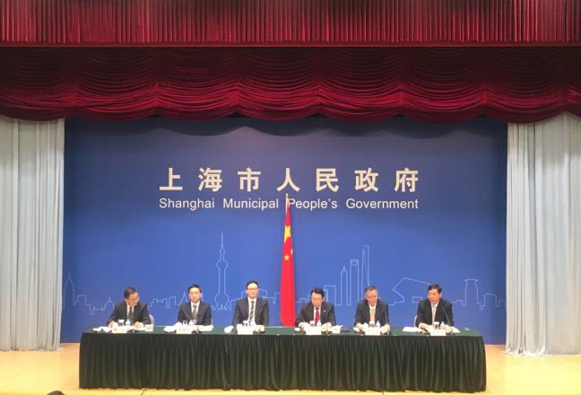 两年冲刺!上海要做什么样的国际金融中心?