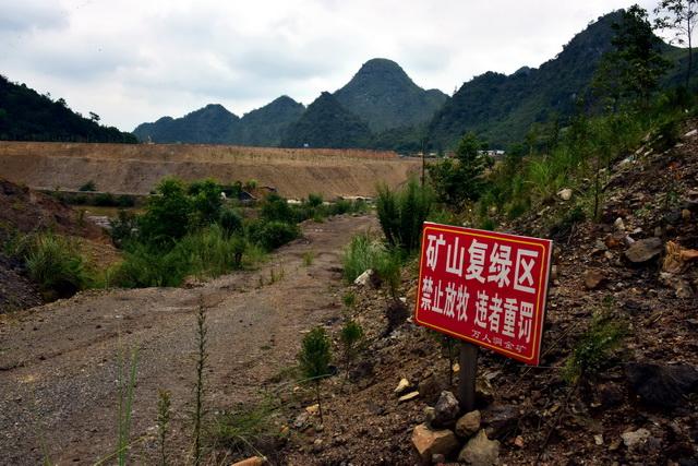 土壤修复行业加速扩张,污染者付费打开新盈利空间