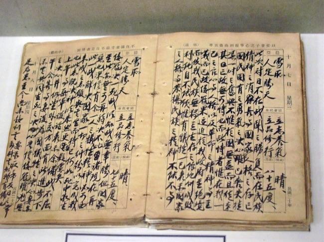 斯坦福大学胡佛钻研所徐徐公开的蒋介石日记,共有 51 箱、数十万页。