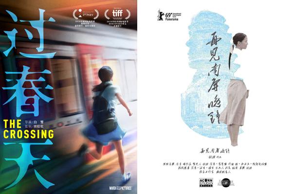 今年,柏林电影节各个单元的华语电影,题材丰富而多元,?#28909;紓?#20877;见,南屏晚钟》是同性题材,《漫游?#21453;?#23569;女视角?#22270;?#24518;出发,《第一次的离别》聚焦新疆的儿童,《过春天》是硬核风格的青春电影。