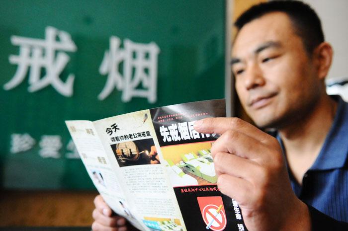 """中国有高达3亿的烟民,""""戒烟""""产品等烟草周边产业本该拥有巨大的市场空间,可是国内的戒烟产业却日渐式微。 视觉中国图"""