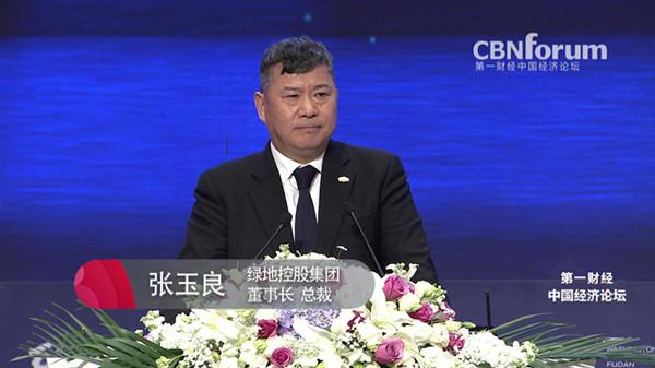 张玉良 绿地控股集团董事长、总裁