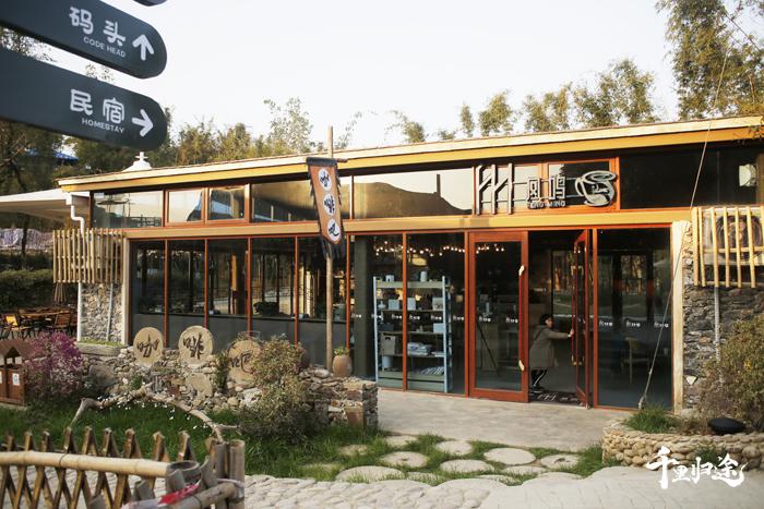 在曾经的废墟上重新建起来的咖啡馆是鱼咀村标志性的建筑之一。摄影/张健