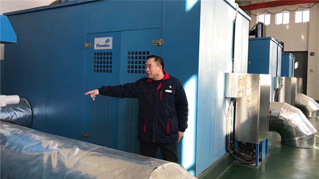 图为北控(秦皇岛)水务有限权利公司第三污水从事厂