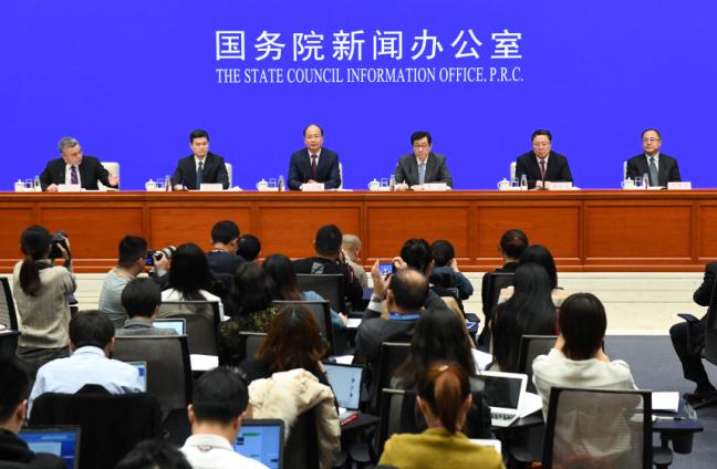 2月27日, 国新办举行设立科创板并试点注册制新闻发布会