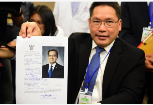 泰国总理巴育宣布竞选总理