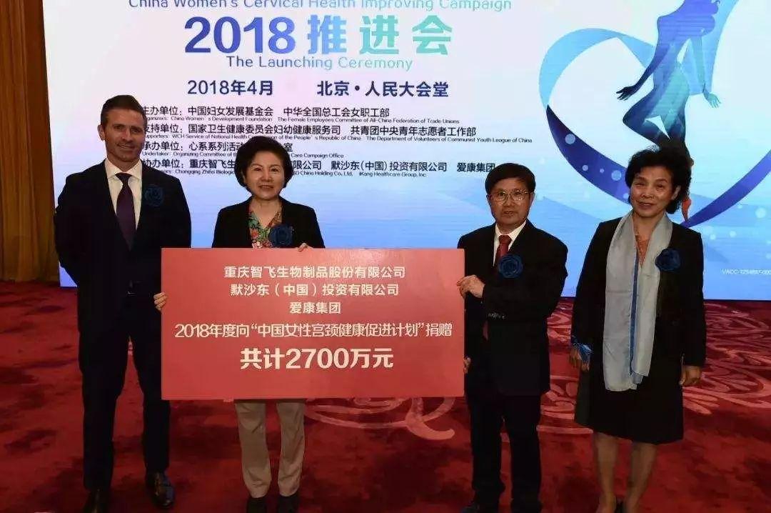默沙東的疫苗產品在中國市場由重慶智飛生物制品股份有限公司全權代理銷售。