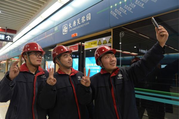 2018年12月26日,西安地铁4号线通车试运营
