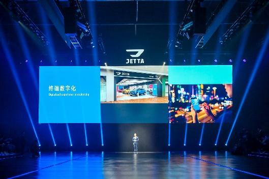 JETTA品牌创新服务连接年轻用户